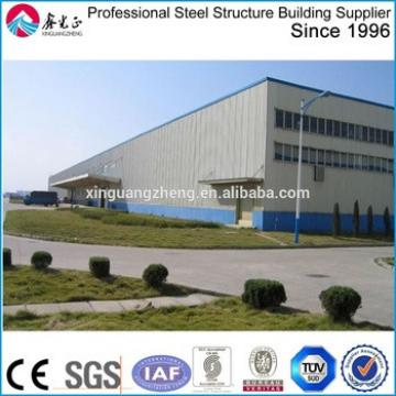 China leading high quality cooling/fruit steel structure warehouse building