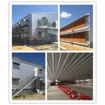 full equipment with prefabricated modern leading poultry farm chicken house