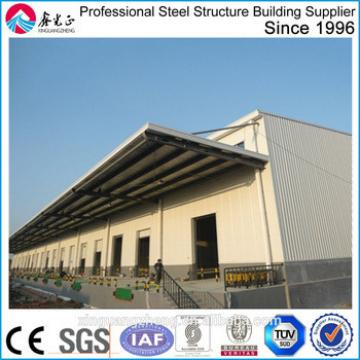 cheap prefab steel structure house/steel roof structure in steel structure group