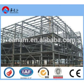 Prefabricated steel structure building in China Xin'guangzheng Group found in 1996