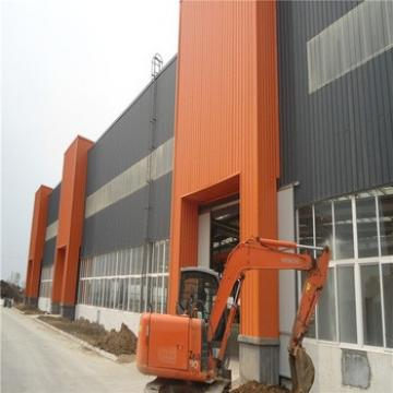 Steel Sheet Metal Garage/Poultry Shed/Car Garage/Aircraft/Warehouse