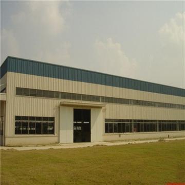 Light Steel Structure Modern Prefab Sheet Metal Building