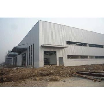 prefabricated steel structure building with Cheap /low price