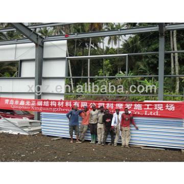 single/long span industrial building steel shed
