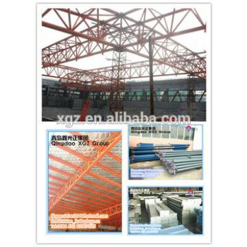 China XGZ steel structure sports hall materials for sale