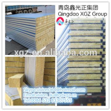 China XGZ lowest metal roofing sheet price