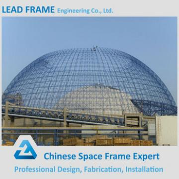 prefabricated steel space frame for limestone storage domes