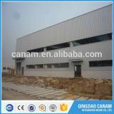 Chinese construction products steel structure warehouse building for Austrilia