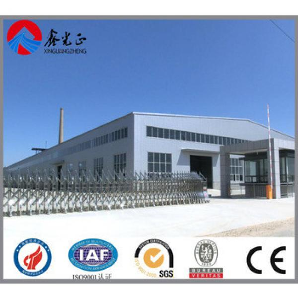 structure steel warehouse building in steel structure manufacturer #1 image