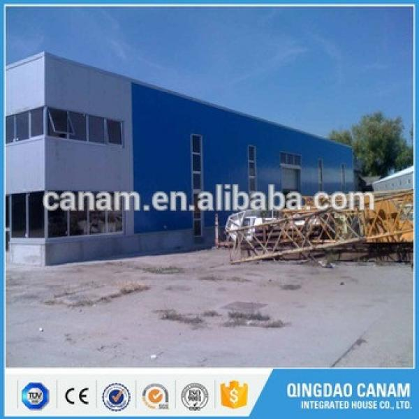 Low Cost Steel Structure Building For Wholesales #1 image