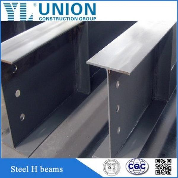 2016 hot sale hw hm hn h steel H Beam #1 image