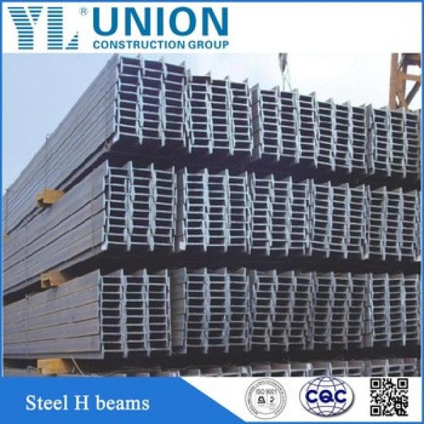 steel structural iron h beam price #1 image
