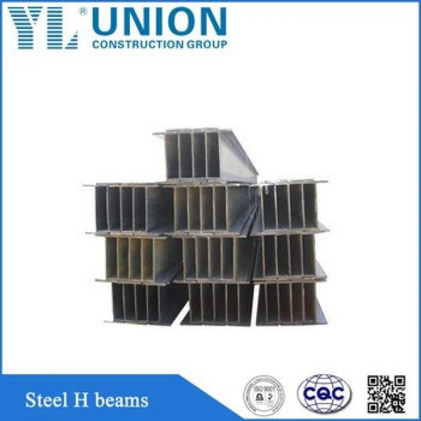 2016 high qulity h steel post #1 image