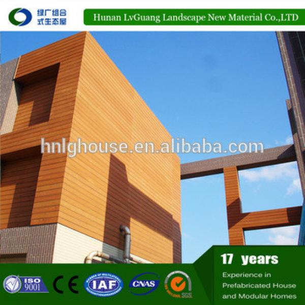corrugated core aluminum composite panel for wall decotation #1 image