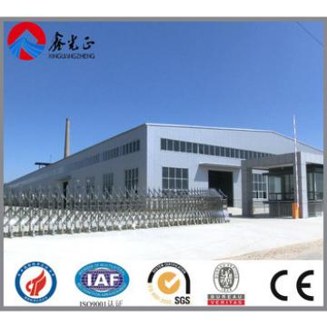 Ce certification professional steel structure building manufacture china workshop founded 1996 steel structure warehouse