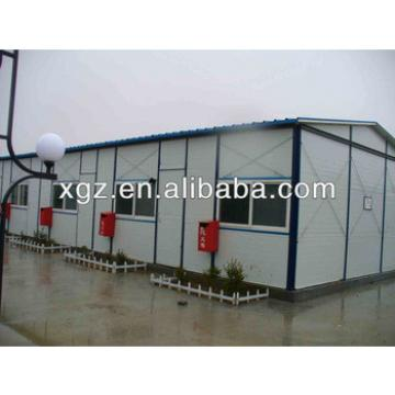 China Cheap Prefab Houses/Homes for sale