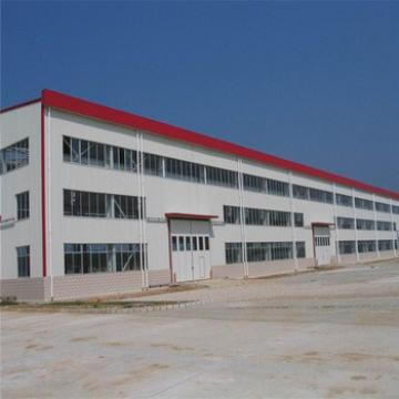 large span steel structure workshop for production