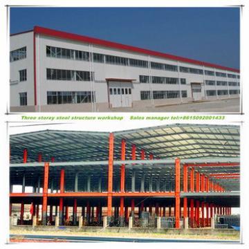Multi-story steel structure garment/cloth plant workshop building