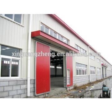 XGZ design steel structure