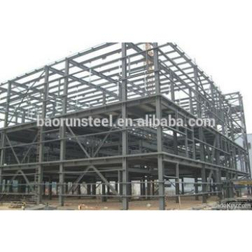 New design high quality h-beam steel for structure with great price
