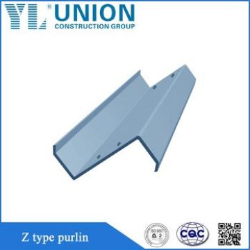 Best price galvanized steel profiels roof purlins for sale