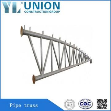 steel structure prefabricated roof pipe trusses