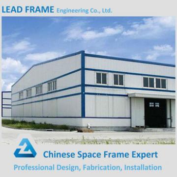 Space frame design industrial buildings