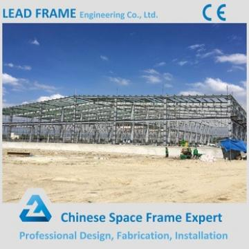 Long span steel frame structure industrial plant