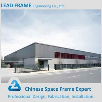 Alibaba China Low Cost Prefabricated warehouse