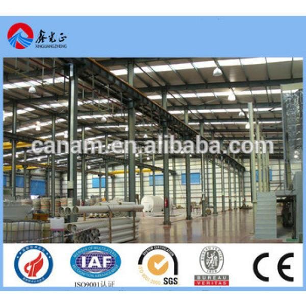 China prefabricated warehouse steel structure #1 image