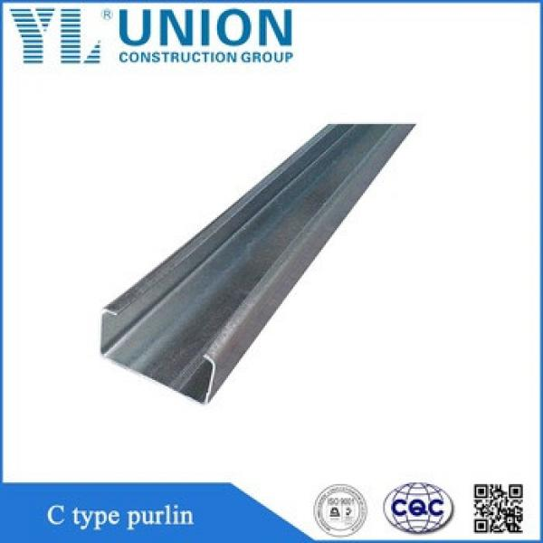 Galvanized Steel C Channel #1 image