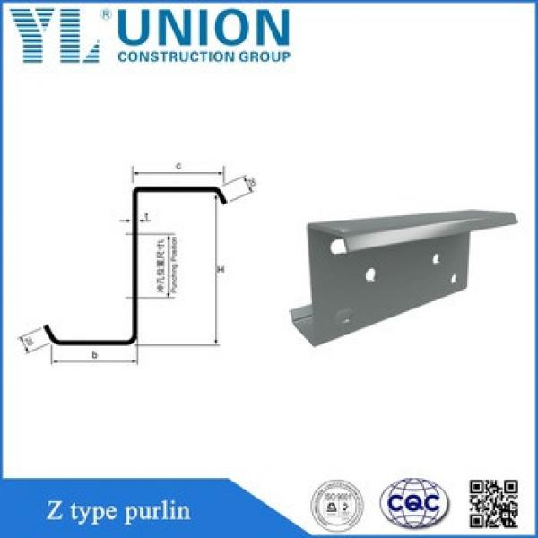 China light steel space truss girder #1 image