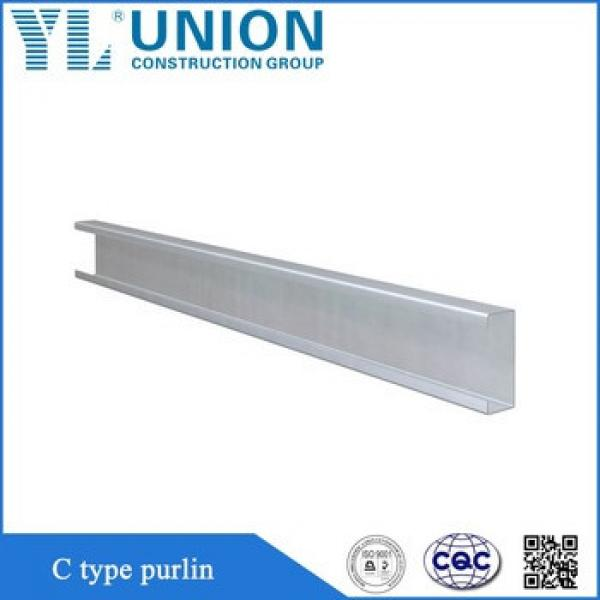 C-shaped steel,c purlin,c channel #1 image