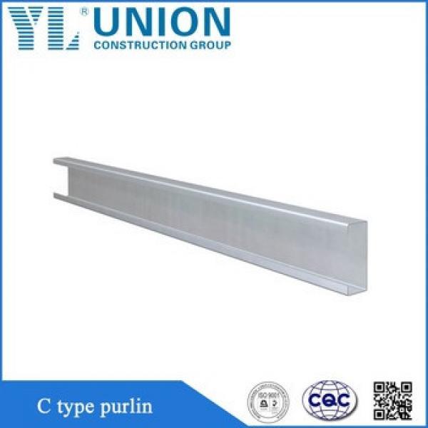 light weight c steel purlin, steel channel sizes #1 image