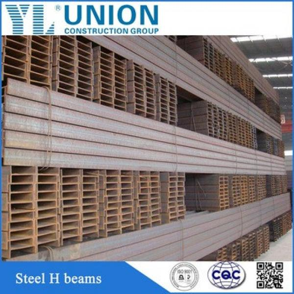 hot rolled steel h beam weight #1 image