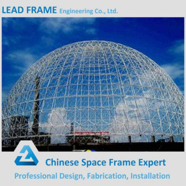 Steel Space Frame Prefab Dome House for Coal Yard Storage #1 image