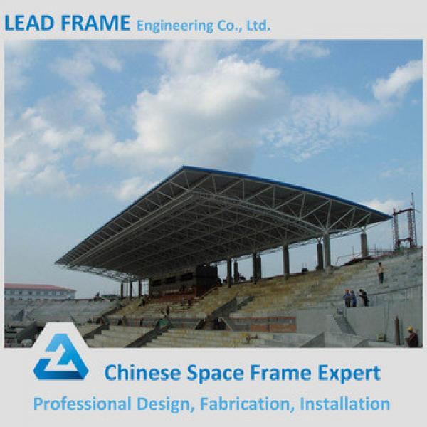 Prefab space frame steel roofing for metal bleacher cover #1 image