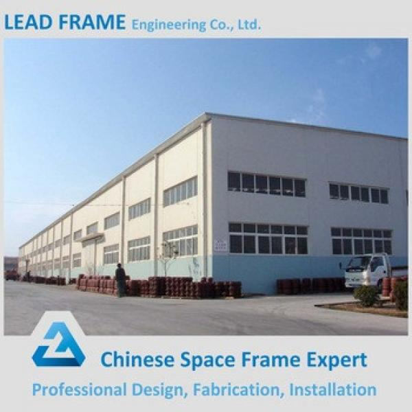 Xuzhou LF Engineering & Construction Prefabricated Steel Structure Warehouse #1 image