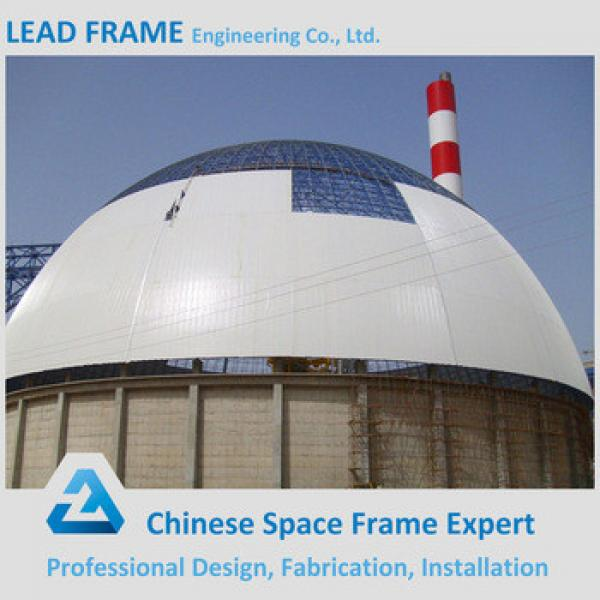 Prefabricated steel building space frame dome shed coal power plant #1 image