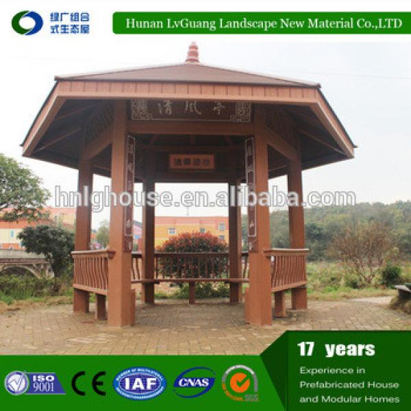 Professional wooden round gazebo for villa garden #1 image