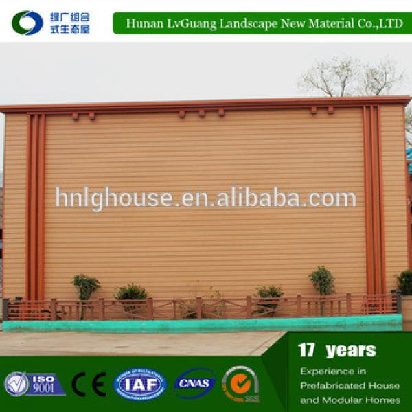decorative outdoor wood plastic composite wall panel board WPC wall cladding #1 image