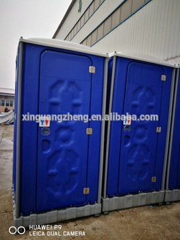 Plastic Workshop Moveable toilet for construction site china