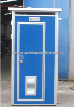Workshop Moveable toilet for construction site china
